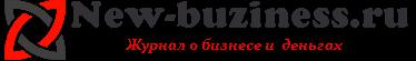 New-Buziness.ru – Интернет-журнал о деньгах и бизнесе