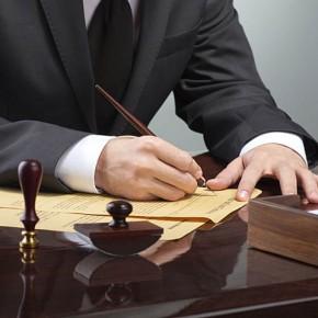 Сфера деятельности налогового юриста