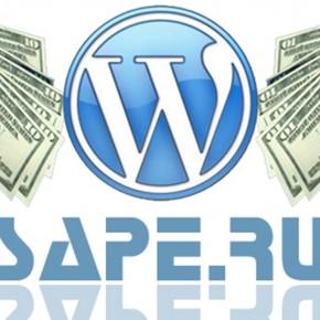 sape1-290x290 Заработок в интернете: Поговорим о сапе и сателлитах