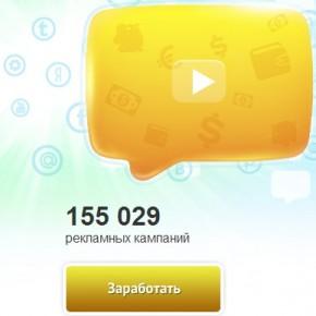 kak-zarabotat-na-blogune-daleko-ne-edinstvennaya-vozmozhnost-zarabotat-v-internete2-290x290 Увеличиваем интернет заработок с Блогуна