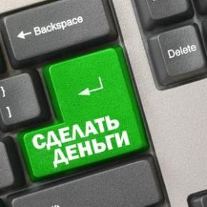 AxMjYzN2E-290x290 Необычный вид заработка в Интернете: биржи уникальных услуг