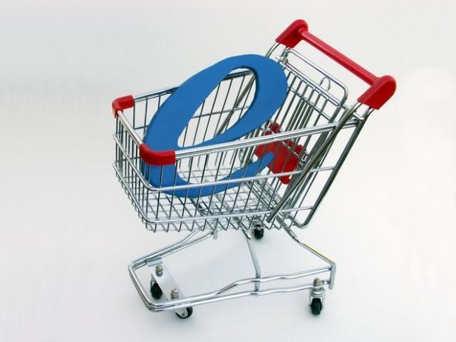 buy_internet-640x480 Интернет реклама: Как ее правильно организовать?