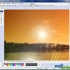 1289271790_zagruzhennoe-290x290 PicPic — скриншот за 1 клик