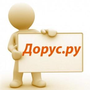 7-290x290 Оптимизация операционной системы