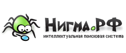 Nigma_ru Найдётся всё
