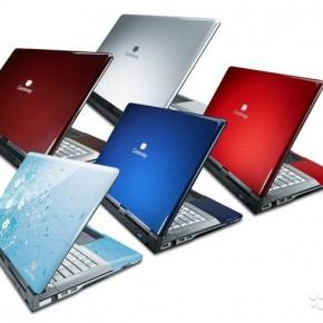764506502-290x290 Как выбрать и купить ноутбук?
