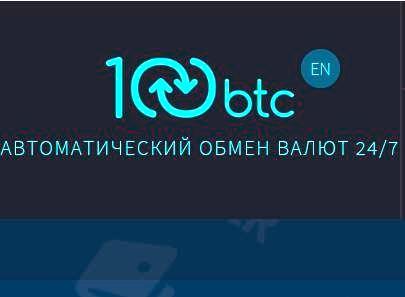 1469798663_6587697 Лучший сервис в Белоруссии по обмену валют в интернете