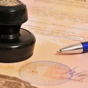 i1-290x290 Для чего нужна судебная экспертиза и как её провести?