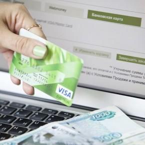 12-3-290x290 Заказ кредитной карты онлайн