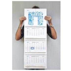 kvart_kal-290x290 Как пользоваться квартальным календарем?