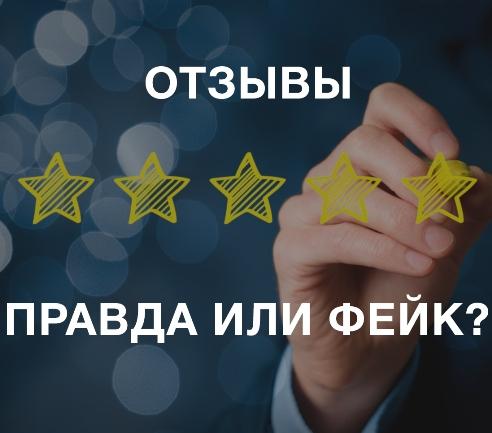 Д11 Форекс-брокер Daxioma: отзывы говорят о надежности компании. Но так ли это на самом деле?