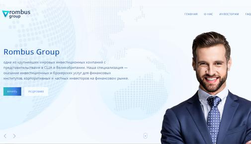 1 Как эффективно инвестировать с Rombus Group