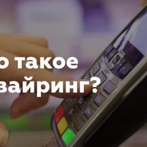 getImage-290x290 Что такое эквайринг: простыми словами о востребованной банковской услуге