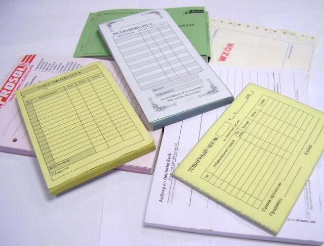 image21-640x487 Печать бланков для ведения документооборота и позиционирования в бизнесе