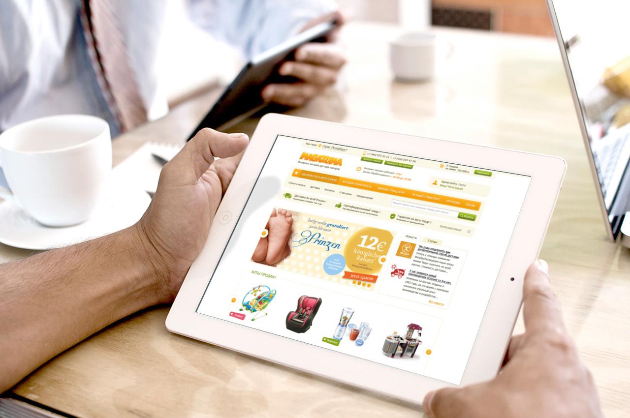 Обзор и выбор систем управления интернет-магазином